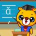 巴比学拼音-icon