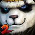 太极熊猫2 九游版