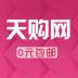 天购网-icon
