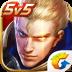 王者荣耀 V1.33.1.8