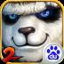 太极熊猫2 百度版