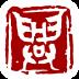 茶马古驿兴和-icon