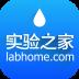 实验之家-icon