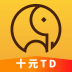 十元易购-icon
