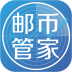 邮币管家-icon