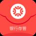 元宝365 V4.3.2