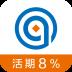 活期王-icon