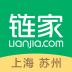链家-上海苏州-icon