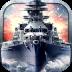 巅峰战舰 九游版 V4.4.0