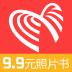 天天美印 V1.3.4