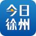 今日徐州-icon