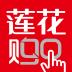 莲花GO-icon