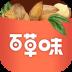 百草味-icon