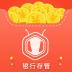 蜜蜂聚财-icon