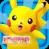 口袋妖怪3DS V1.2.0