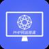 PHP网站搭建-icon