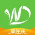 文都网校-icon
