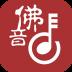 佛教音乐 V2.3.4