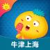 同步学-小学英语上海版-icon