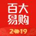 百大易购-icon
