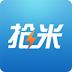 抢米 V1.5.3