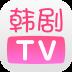 韩剧TV V5.5.1