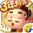 欢乐斗地主(腾讯) V1.3.6.43