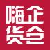 嗨企货仓-icon