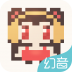 幻音音乐 V3.1.4