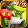 口袋兽人 九游版 V1.8.0.1