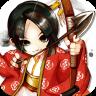 战国松姬传 V1.0.0