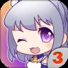 爱养成3 V1.3.1