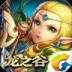 龙之谷 V1.28.0