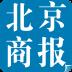 北京商报-icon