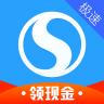 搜狗浏览器极速版 V5.6.8
