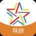 全国导游资格考试题库-icon