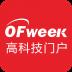 OFweek-icon