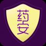 紫云药安宝 V1.0.0.8