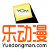 乐动漫 V1.0.2