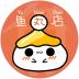 鱼丸店-icon