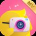 花椒相机 V3.3.7