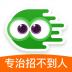 飞蛙聘聘-icon