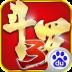 龙王传说-斗罗大陆3(正版) 百度版-icon