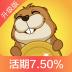 海狸金融Plus-icon
