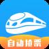 智行火车票 V9.6.6