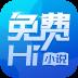 免费Hi小说-icon