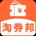 淘券邦-icon