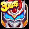 铠甲勇士之英雄传说-icon