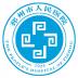 邳州人民医院-icon