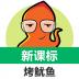 新课标小学英语单词-icon